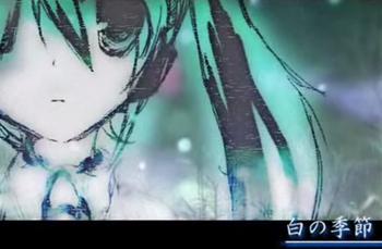 """Image of """"白の季節 (Shiro no Kisetsu)"""""""