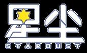 StardustLogo.png