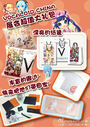 VOCALOID CHINA PROJECT Merchandise