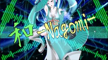 "Image of ""和 -Nagomi- (Nagomi -Nagomi-)"""