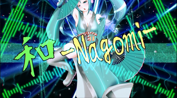 和 -Nagomi- (Nagomi -Nagomi-)