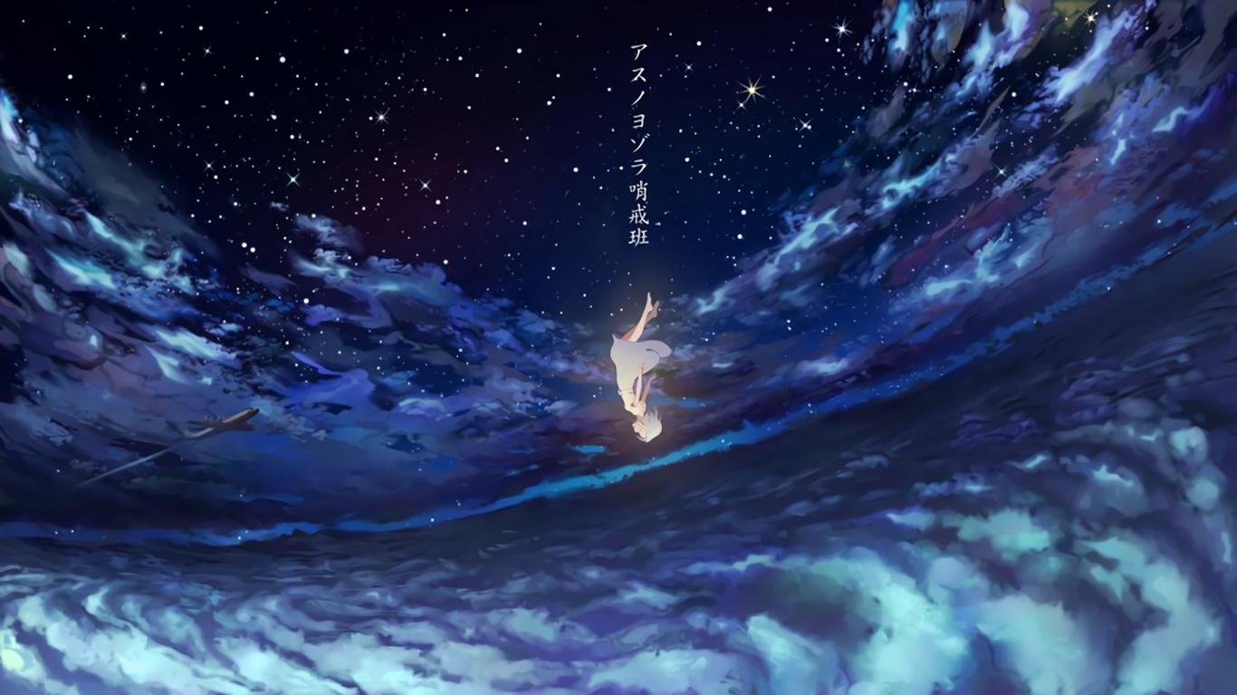 アスノヨゾラ哨戒班 (Asu no Yozora Shoukaihan)
