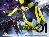 假面騎士ZERO-ONE