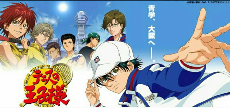 網球王子系列/特別篇:那時候的我們