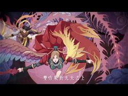 《Garena傳說對決》刀鋒寶貝 神劍:凰來 宣傳影片