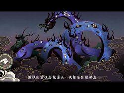 《Garena 傳說對決》圖倫 「鶴羽星尊」造型宣傳影片 - 天樞異聞錄