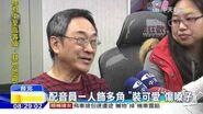 20151126中天新聞 航海王在台15週年 幕後配音大公開