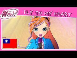 Winx Club Season 8 Episode 1 - Fly To My Heart (Taiwanese Mandarin)