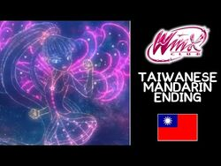 Winx Club Season 8 Ending (Taiwanese Mandarin)