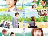 惡作劇之吻/日本電影