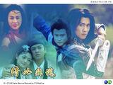 倩女幽魂(2003年電視劇)