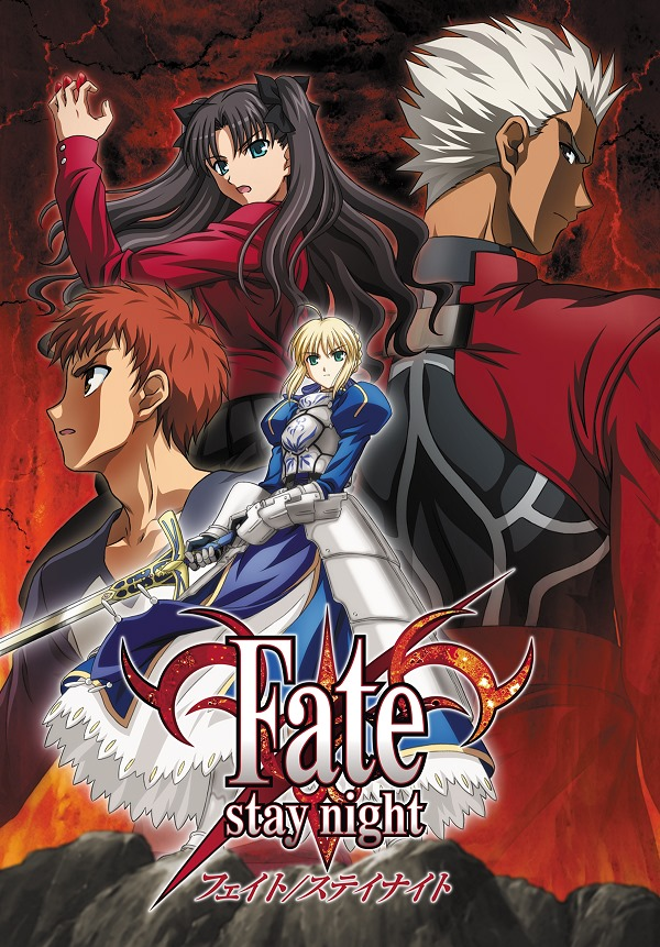 Fate/stay night 命運/停駐之夜