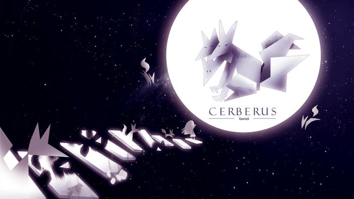 Cerberus.png