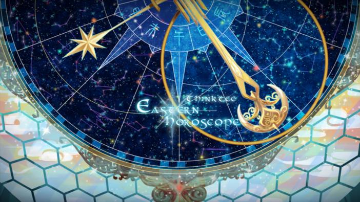 Eastern Horoscope.png