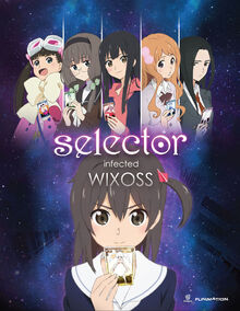 Selector infected WIXOSS 2014 DVD Cover.jpg