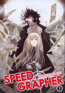 Speed Grapher 2006 DVD Cover.png