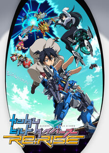 Gundam Build Divers ReRISE.jpg