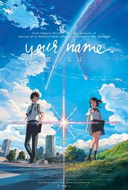 Your Name Cover.jpg