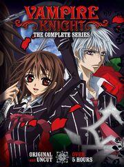 Vampire Knight DVD Cover.jpg