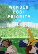 Wep Wonder Egg Priority Original Logo Copyright-723x1024