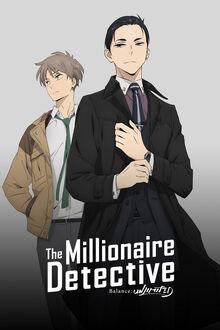 FugoKeijiBalanceUnlimited poster.jpg