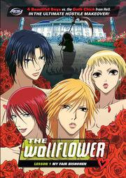 The Wallflower DVD Cover.jpg