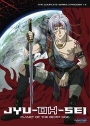 Jyu-Oh-Sei 2006 DVD Cover.jpg