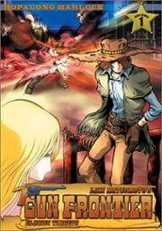 Gun Frontier DVD Cover.jpg