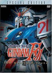 Mobile Suit Gundam F91 DVD Cover.jpg