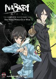 Nabari no Ou 2007 DVD Cover.jpg