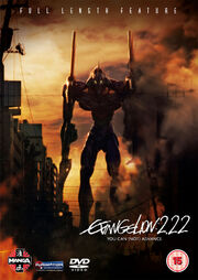 Evangelion 2.0 You Can (Not) Advance DVD Cover.jpg