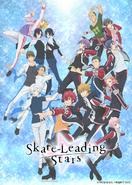 Skate-LEading-Stars-Key-Art-Original-w-Logo-and-Copyright-729x1024
