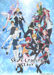 Skate-LEading-Stars-Key-Art-Original-w-Logo-and-Copyright-729x1024.png