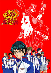 The Prince of Tennis DVD Cover.jpg