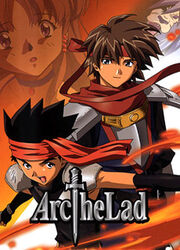 Arc the Lad Promotional Poster.jpg