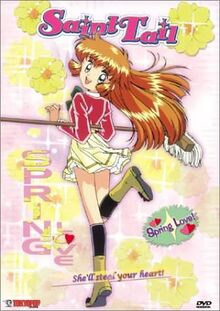 Saint Tail DVD Cover.jpg