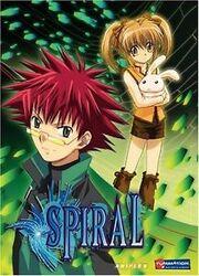 Spiral 2002 DVD Cover.jpg
