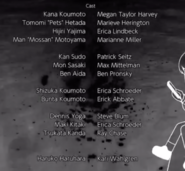 FLCL Alternative Episode 1 Credits