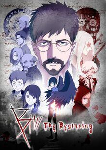 B The Beginning 2018 Netflix Poster.jpg