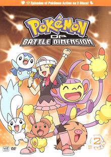 Pokémon DP Battle Dimension 2008 DVD Cover.png