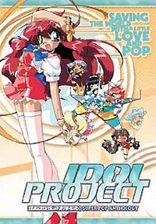 Idol Project 2002 DVD Cover.png