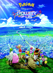 Pokémon The Movie The Power of Us 2018 Poster.png