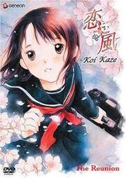 Koi Kaze DVD Cover.jpg