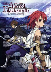The Sacred Blacksmith 2009 DVD Cover.jpg