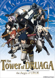 The Tower of Druaga The Aegis of Uruk Poster.jpg