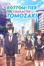 Tomozaki-Anime-Key-Visual-NO-LOGO-724x1024.jpg
