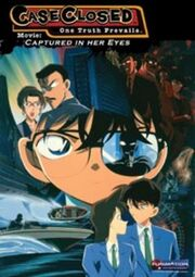Case Closed Captured in Her Eyes DVD Cover.jpg