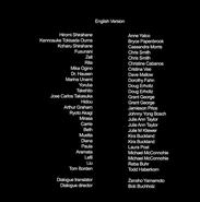 Kuromukuro Season 1 2016 Credits