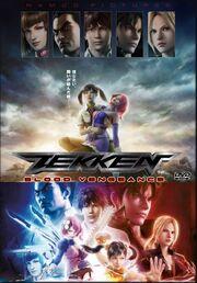 Tekken Blood Vengeance DVD Cover.jpg