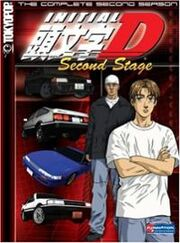 Initial D Second Stage DVD Cover.jpg